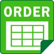 购买引号(采购订单发票,采购订单,发票)