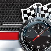 高清赛车立定时器 1