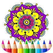 色彩 - 成人的颜料彩图 1