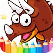 123 好恐龙着色本书-免费打印着色页的孩子 1