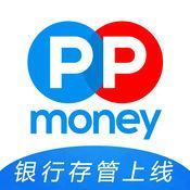 PPmoney理财- 新...