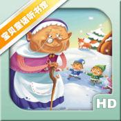 12块拼图系列-宝贝童话听书馆-《槐树奶奶》 1.0.0