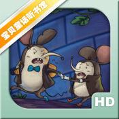 12块拼图系列-宝贝童话听书馆-《欢乐鼠》 1.0.0