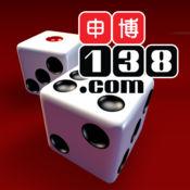 申博大话骰(吹牛骰) 1.1.9