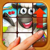 绵羊拼图-免费的经典电玩益智拼图 1.1