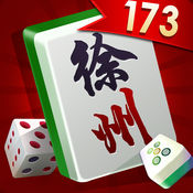 173徐州麻将 3.902 (2)