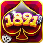 1891游戏 1.0.1