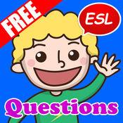Conversation Questions: 在线英语 1