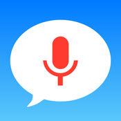 Vojer Messenger Light (Vojer 信使 轻磅) - 安全对讲机直