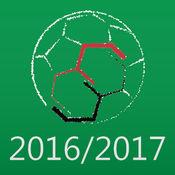 意大利足球甲级联赛2016-2017年-的移动赛事中心 1