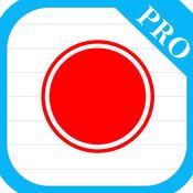 录音机 Pro  1.2