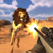 真实猎人3D 1.1