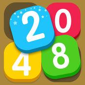 2048新版—16种升级打怪的快乐小游戏