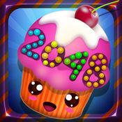 2048 - 蛋糕版 1