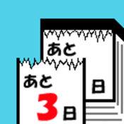 Re:M~Remind Memory~Re:Mがあなたの思い出を記録します 1.