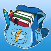 着色书 儿童的学校:像一个女孩,铅笔,铅笔盒,书本,书包,黑板,多的