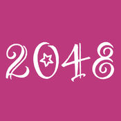 2048 ^-^ - 最有趣耐玩消遣的小游戏 1.8