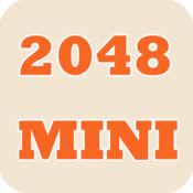 2048迷你版