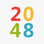 2048 - 最纯净最...