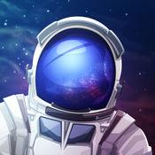 Astronaut Simul...