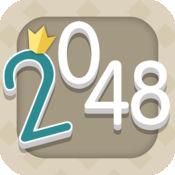 2048英文原版 1.0.0