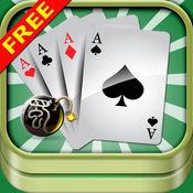 干瞪眼 for iPhone Free 1.9.10