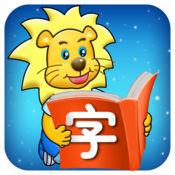 2Kids爱阅读 - 快乐识字和儿童故事阅读