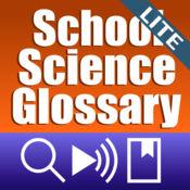 高中科学图解词典 Lite 1