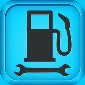 專業汽車:汽油計算機-汽油經濟-駕駛記錄冊 1.4