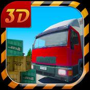 3D 的货运卡车模...