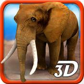 3D大象模拟器 - ...