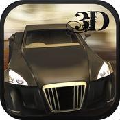 3D大佬汽车模拟器 - 一个疯狂的黑手党驾驶员模拟和停车场