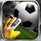 3D 足球守门员-全球最经典的足球游戏! 1.4