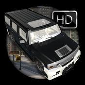 3D悍马模拟器 5.1