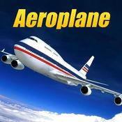 3D喷气式飞机模拟飞行 1