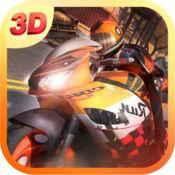 狂野赛车3D:全民极品狂飙摩托车单机游戏 1
