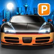 3D夜泊模拟器 - 停车游戏免费 1.3