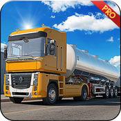3D石油卡车司机转运:油分布模拟器 1.1