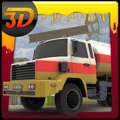 3D油罐车模拟器 - 冒险停车和模拟游戏的卡车司机和司机 1