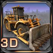 3D停车场施工现场 1.0.0