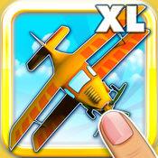 3D平面拼图为孩子和幼儿用飞机和直升机豪华拼图 1