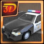 3D警察停车 - 一个真正的模拟器和模拟游戏 1.0.1