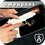 3D打印武器模拟...