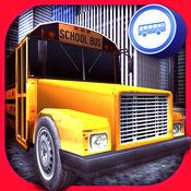 真正的公交车司机 3D。现实的教练和汽车交通仿真和模拟城