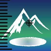 Altitude (海拔, 高度, 测量, 先进, 海深度) 1.0.1