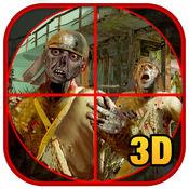 3D 僵尸狙击手枪击事件-第一人称射击游戏僵尸生存游戏 1.0