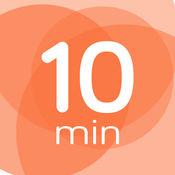 Daily10 - 冥想和放松的平台 1.0.6