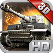 3D坦克争霸HD 1.5.9