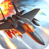 3D战机-空中躲避敌机大比拼 1.0.0