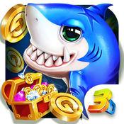 3D疯狂捕鱼-经典万人联网捕鱼游戏大赛 1